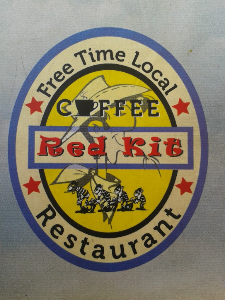 redkid_logo